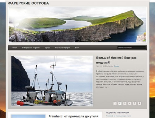 Successful launch of Faroe Business Report — Russian Edition